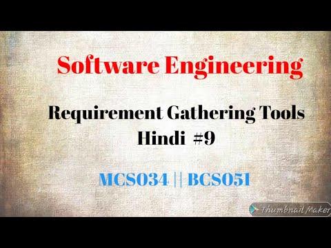 Requirement Gathering Tools Hindi #9 || Software Engineering || MCS034 || BCS051