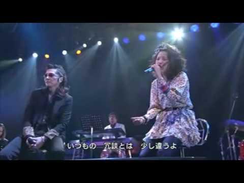 aishiteru - Aya Matsuura 【Collabo Special】