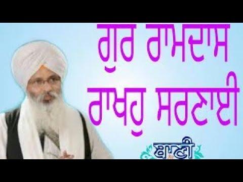 D-Live-Bhai-Guriqbal-Singh-Ji-Bibi-Kaulan-Ji-From-Amritsar-Punjab-15-July-2020