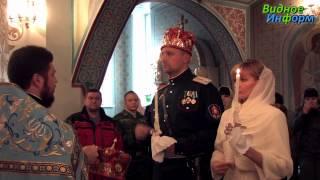 Венчание в храме Георгия Победоносца