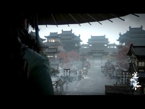 Treacherous Waters Online 逆水寒ol - Official Debut Trailer The First Ingame Graphics Show 2017