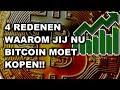 4 REDENEN WAAROM JIJ NU BITCOIN MOET KOPEN!! - Cryptocurrencies #4