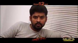 Vemal talks about Anjala
