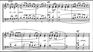 Херувимская песнь знаменный распев гарм. Кедрова-сына