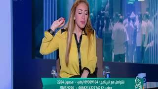 صبايا الخير | ريهام سعيد تشكر كل الشعب المصري و العاملين بقناة النهار في حملة هدايا الشعب لراس غارب