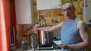 """Скоростной перегон браги на БРК 38 """"Доброгон"""" часть 2"""