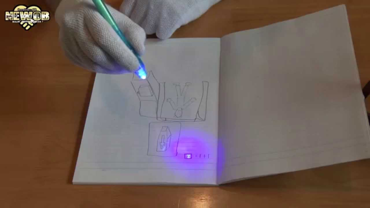 100 Yen Shop - Magic Light Pen - YouTube
