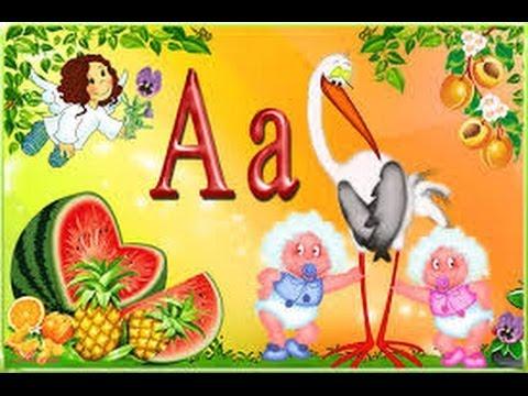 Изначальный вид Алфавита «Славянская Буквица» и его