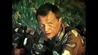 Ответный ход. (короткометражный) 0-27 мин.1980г.Мосфильм.