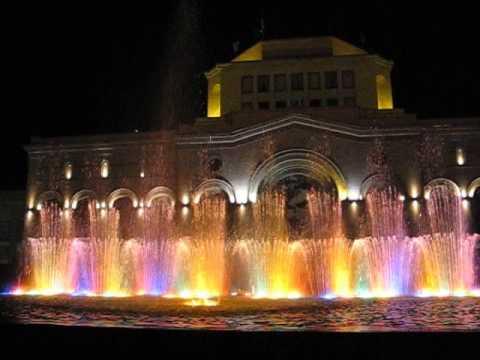 М.В. и танцующий фонтан в Ереване