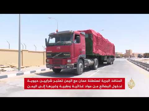 حركة تجارية نشطة بالمنافذ البرية العمانية مع اليمن  - نشر قبل 2 ساعة