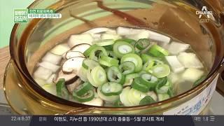 봄철 피로회복제 '바지락 냉이 된장찌개'와 달달한 '딸기 셰이크' 레시피 thumbnail