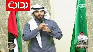 شيلة الإمارات أرض السلام - راجح الحارثي - حصرية | #زد_رصيدك60