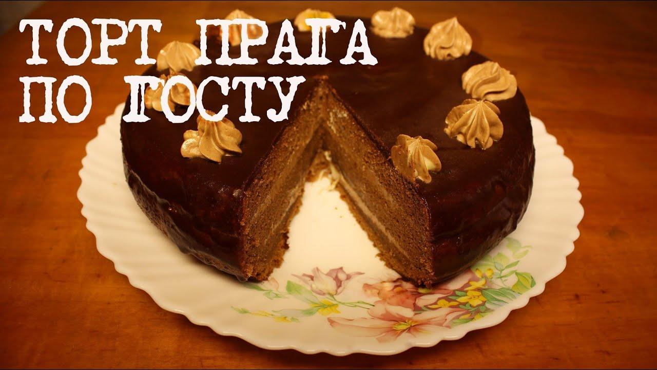 Крем из сливок и шоколада для торта рецепт