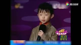 6岁男童唱《新贵妃醉酒》反串那段评委都不敢相信