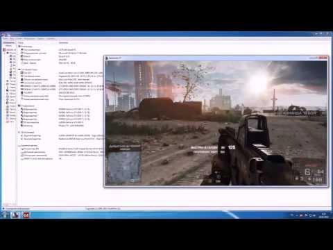 Intel HD Graphics Driver скачать драйвер для Windows 7 и 10