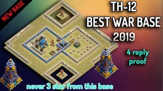 NEW TH 12 UNBEATABLE Best War Base 2019 with 4 Reply Proof | Never 3 star war base | Anti 1 Star coc