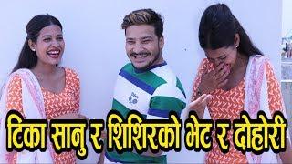 इन्द्रेणीपछि शिशिर भण्डारी र टिका सानुको अर्को घमासान दोहोरी-Shishir Bhandari Vs Tika Sanu Dohori