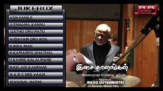 ilayaraja Instrumental collection - Tamil flute collection | Music line