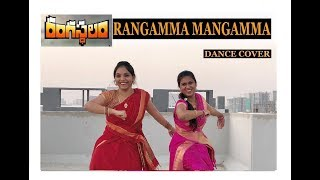 Rangamma Mangamma Dance Video Song | Rangasthalam | Dance Cover | Choreography By DTEQueens