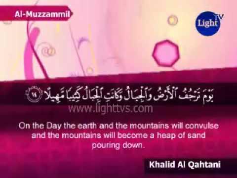 surah-al-muzzammil-the-enshrouded-one----سورة-المزمل-(khaled-al-qahtani)