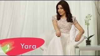 Yara - Bghito habibi / يارا - بغيتو حبيبي