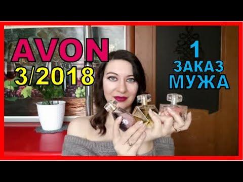 Объявление о продаже парфюмированные крема/лосьоны для тела avon, orifl в москве на avito.