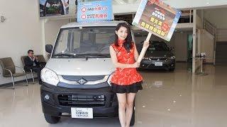 中華菱利 VERYCA 1.3L | 升級上市