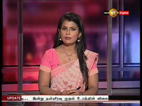 News 1st: Lunch Time Tamil News | (06-04-2018)