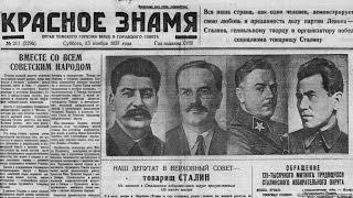 Мемориал , справочник Жукова и  эффект Карагодина