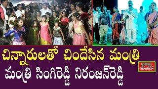 Minister Singireddy Niranjan Reddy Bathukamma Celebrations @Wanaparthy l Telangana    KAKATIYA TV ll