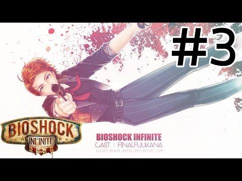 Bioshock Infinite: EP.3 เรียกเขาว่าอีกา [Fuukana-TV]