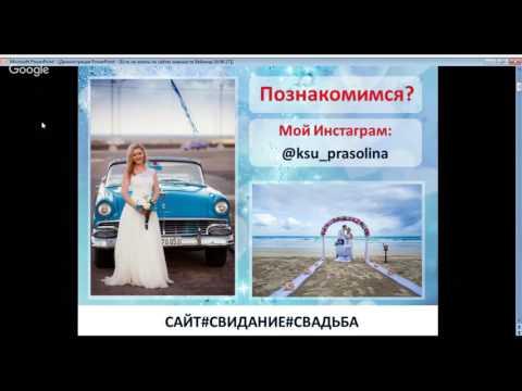 знакомства луганск анкеты мужчин