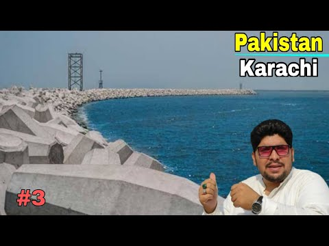 China port Karachi | Pakistan Karachi travel | Episode 3/4 |