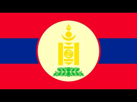 Монгол Интернационал - Mongol Internationale (Anthem of Mongolia, 1924-1950) [Vocal]