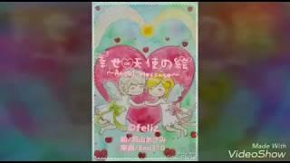 """2人組ユニットFeliz・""""Emi310""""&""""羽山あさみ""""のopen動画です。 可愛いイ..."""