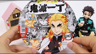 Demon Slayer: Kimetsu no Yaiba Cup Noodles Kimetsu Iccho