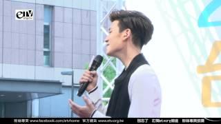 周興哲 演唱「以後別做朋友」《Taipei Walker生日慶活動》