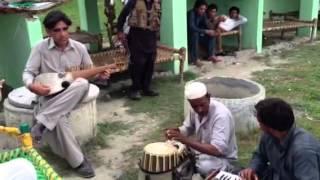 Rabab at kund park