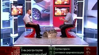 """Автоэкспертиза - Автомобили - """"хиты"""" вторичного рынка - АВТО ПЛЮС"""