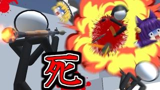 【ゆっくり実況】チートで全滅!?人類史上最強の棒人間がロケットランチャーで無双しまくるゲーム!【たくっち】