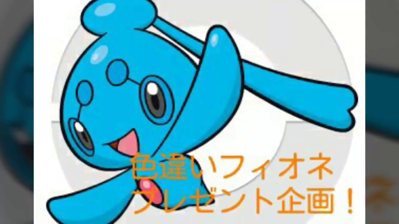 ポケモンサンムーン~色違いフィ...