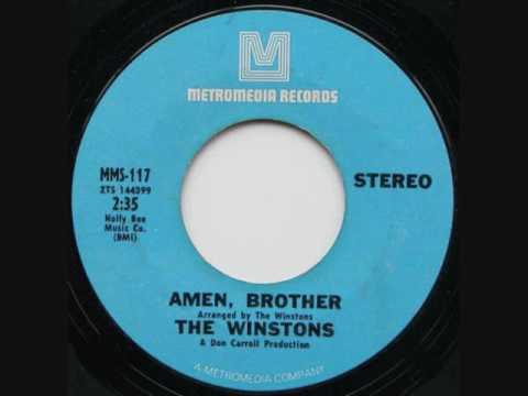 "Transition from ""Amen Break"" to ""Straight Outta Compton"""