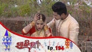 Savitri | Full Ep 194 | 19th Feb 2019 | Odia Serial – TarangTV