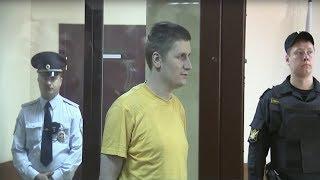 Пресненский суд Москвы вынес приговор блогеру Владиславу Синице по делу о возбуждении вражды.