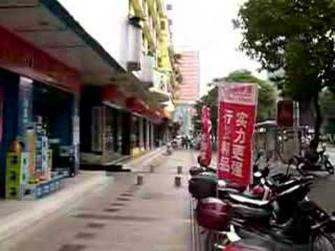 Guangdong dialect 2