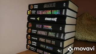 Обзор на все мои книги ''S.T.A.L.K.E.R''