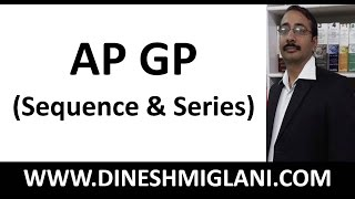 Basic Concepts of AP GP (Sequence and Series) for CAT, SSC, Banking, GRE, GMAT , CLAT