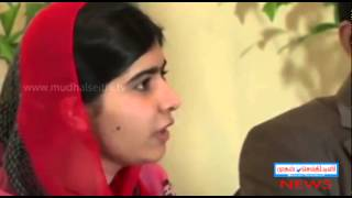 Malala Calls on Myanmar to