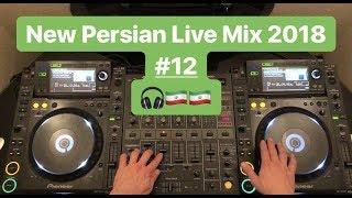 New Persian Live Mix 2018 #12 |DJShahin |Persian DJ |Best Persian Mix 2018